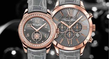 Thomas Sabo Watches bei Juwelier Waschier Diadoropartner online kaufen